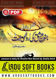 janoon e ishq ki roothi rut urdu novel by sadia abid poetry books urdu poetry