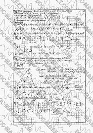 Курсовая работа Контрольная работа по дисциплинам Линейная  контрольная работа аналитическая геометрия