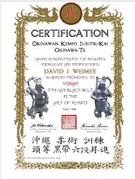 martial arts certificate template martial arts certificate template martial arts certificate martial
