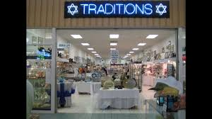 traditions jewish gifts south florida s ultimate jewish gift