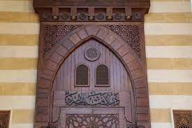 دار الإفتاء المصرية - ويكيبيديا