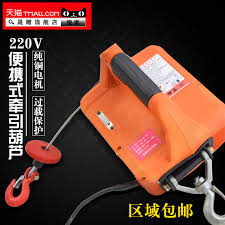 get ations v home remote control type portable small household electric hoist small crane hoist hoist traction