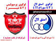 Image result for عکس ضد استقلال خنده دار