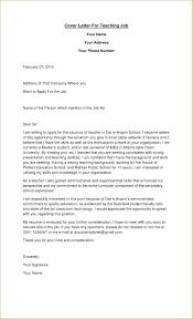 Sample Resume Cover Letter For Teaching Position Valid Sample Cover