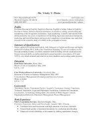 Resume Categories Amazing 6624 A Cover Letter For A Resume Cover Letter Proofreader Proofreader