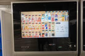 Design A Vending Machine Simple Adventures In Japanese UI Design Acure Drinks Machine Mono