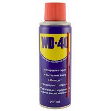 <b>Смазка WD</b>-<b>40</b>, аэрозоль 200 мг ⋆ ТрейдИмпорт