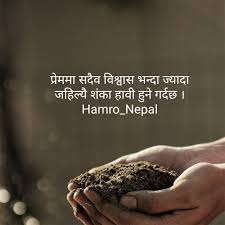 Nepali Quotes About Life Archives Nepali Quotations