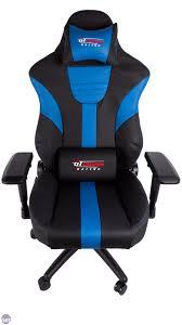 gt omega racing master xl