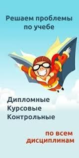 Готовые контрольные работы ВКонтакте Готовые контрольные работы