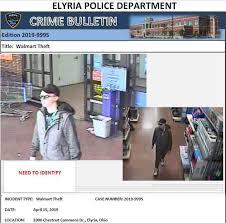 Elyria Police Seek To Identify Walmart Video Game Thief