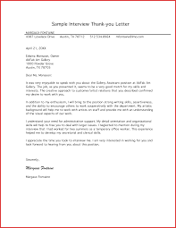 Thank You Letter After Residency Interview Program Coordinator