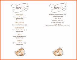 Word Restaurant Menu Templates Free Word Menu Templates Rome Fontanacountryinn Com