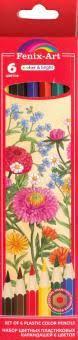 """""""<b>Набор цветных</b> карандашей """"Цветы"""", <b>6</b> штук (40036)"""" купить ..."""