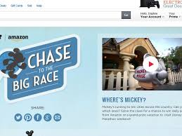 amazon and new balance chase to the big race sweepstakes