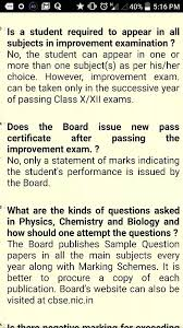Are The Students Giving Improvement Exams Of Cbse Class 12 Eligible