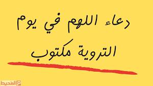 i0.wp.com/www.almuheet.net/wp-content/uploads/%...