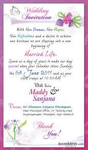 Online Wedding Invite Template Indian Wedding Invitations Online Wedding Invitation Card Template