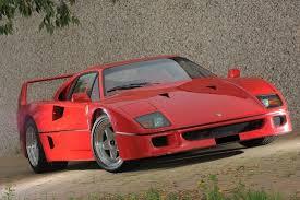 1992 <b>Ferrari F40</b> / Sold / Kidston SA / Kidston