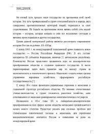 История России контрольная вариант Контрольные работы Банк  Контрольная по Истории России вариант 26 17 11 14