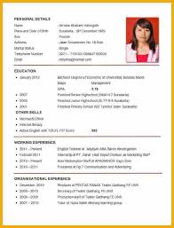 Resume Sample For Job Beauteous Resume Sample For Job Application Pdf Examples Ecza Solinf Co
