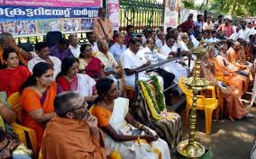 Bjp Tweaking Its Campaign Strategy The Hindu