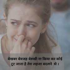 very sad hindi shayari wallpaper dard