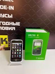 """Магазин """"КомиссионноФФ"""" Федеральная сеть"""
