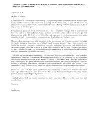 Formal Letter Format Dear Sir Madam Copy Dear Sir Madam Cover Audio