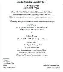 Wedding Menu Layout