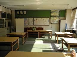 Interior Design Schools In Oklahoma Oklahoma Teacher Resorts To Panhandling To Buy School