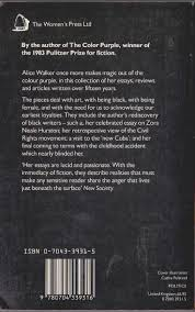 alice walker in search of our mothers gardens w ist prose  alice walker in search of our mothers gardens w ist prose magnified rear book