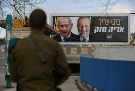 Israel's Upcoming Elections and the Israeli-Palestinian Conflict ...