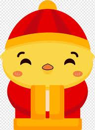 Empty sidewalks and shuttered storefronts underline how hard hit chinatown. Chinese New Year Red Envelope Cartoon New Years Day Fu Niu Lele Chinese Zodiac Comics Macro Holiday Chinese New Year Cartoon New Years Day Png Pngwing