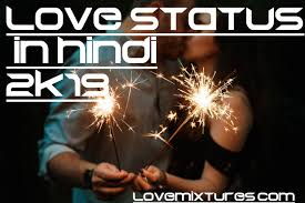 Love Mixtures For Her Him Status Tips Flirt Romance And More