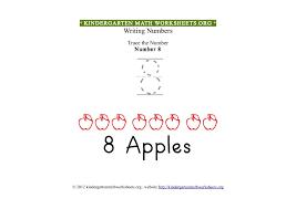Kindergarten Math Number 8 Tracing Worksheet | Kindergarten Math ...