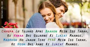 romantic shayari chhupa lu apni baahon mein