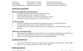 High School Resume Template For College Admissions College