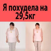 Реферат Организация и производство обыска и выемки com  а 29 5 килограммов без диет и таблеток