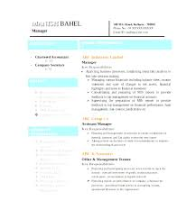 Sample Resume For Company Secretary Fresher Modern Download Latest Resume Templates Formats For B Tech Freshers 34