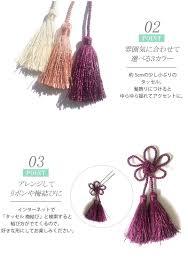 Buyma和装 ヘアー 髪飾り タッセル ロープ フリンジ 成人式 Ch003 39270257
