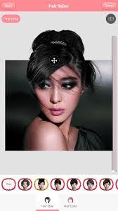 beautify me selfie camera makeup plus screenshot 6