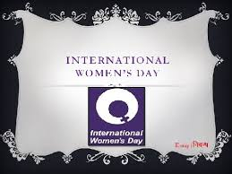 international women s day an essay on world women s international women s day 8 an essay on world women s day in english language