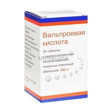 Вальпроевая кислота таблетки п.п.о. с пролонг высвоб. <b>300мг</b> 30 ...