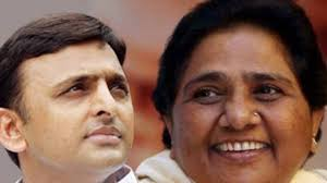 Image result for अखिलेश यादव(फाइल फोटो) with mayawati