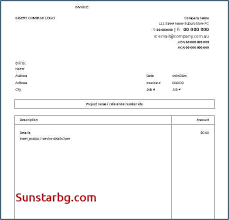Invoice Template Images Simple Cash Receipt Sample Word Document Invoice Template From Free Doc R