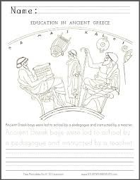 Small Picture Education in Ancient Greece Coloring Sheet for Kids Social