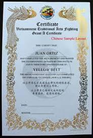 martial arts certificate template custom gold red phoenix certificates martial arts certificates in