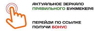 Париматч сайт на реконструкции