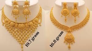 10 Tola Gold Set Designs 2 Tola Gold Sets Design Latest Duplex American Academy Of